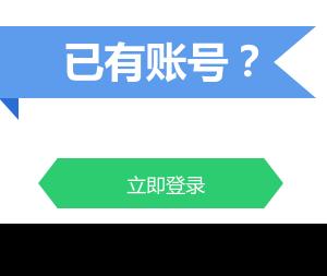 觀達云·唯建站平臺